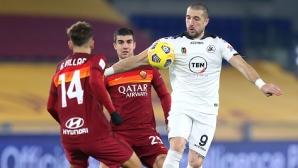 Официално: Служебна загуба с 0:3 за Рома срещу Гълъбинов и компания