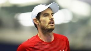 Анди Мъри пропуска Australian Open