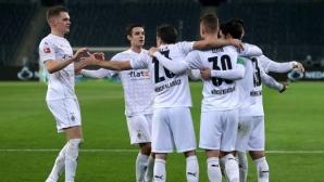 Голова фиеста сложи край на мъките на Мьонхенгладбах срещу Дортмунд