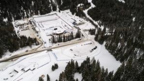 Допълнителните тестове на участниците в СК по биатлон в Антхолц са отрицателни