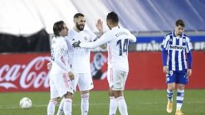 Алавес 0:3 Реал Мадрид, Азар реализира трето попадение