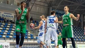 Балкан прекъсна рекордната серия на Рилски спортист