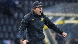 Конте: Не трябва да мислим за Милан, а за нашите резултати