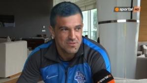 Иван Караджов стана смърф и каза: Защо Арда да не стане шампион в близките години (видео)