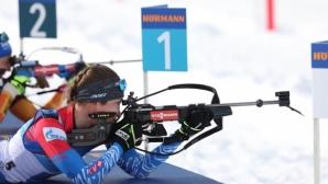 Русия спечели женската щафета в Антхолц