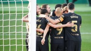 Елче 0:1 Барселона, Тер Стеген спаси гостите