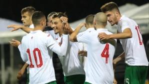 Младежките национали ще научат съперниците си за Евро 2023 следващата седмица