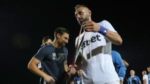 Нов гол за Борислав Балджийски