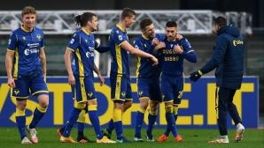 """Третият най-бърз гол в историята на Серия """"А"""" не бе достатъчен на Наполи срещу Верона"""