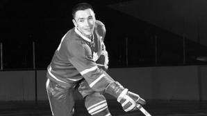 Почина легенда на Торонто