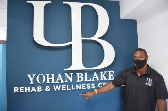 Йохан Блейк откри собствен рехабилитационен център