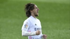 Шеф в Реал: Лукс е да имаме играч като Модрич