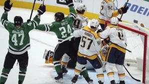 Далас изравни рекорд, Генцел вкара стотния си гол в НХЛ