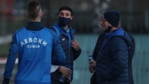 В Левски чакат защитник около мача с Копер