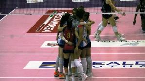 Елица Василева с 14 точки, Скандичи с нова загуба в Италия