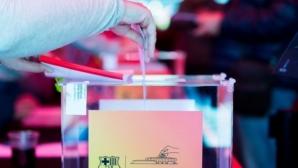 Ясна е новата дата за президентските избори в Барселона