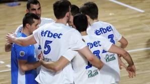 Монтана взе реванш и отстрани Левски за Купата на България (снимки)
