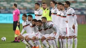 България ще играе срещу Украйна