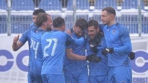 Чунчуков блесна с победен гол в Румъния