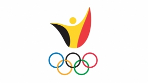 Белгийският олимпийски комитет ще поиска 500 ваксини за спортистите си