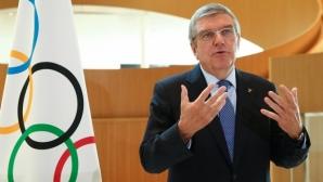 Националните олимпийски комитети са уверени в Олимпиадата тази година