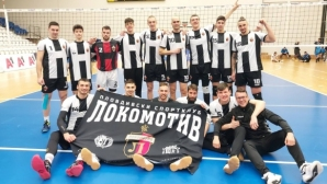 Локо (Пд) удари Марек в Дупница за Купата на България