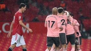 Ман Юнайтед 1:2 Шефилд Юнайтед