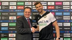 Йоренте си тръгна от Наполи, но остава в Серия