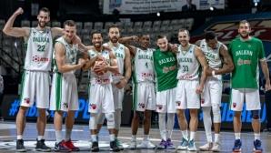 Фамозен Божидар Аврамов върна надеждите на Балкан във ФИБА Къп