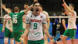 Още 5 години efbet ще подкрепя българския волейбол