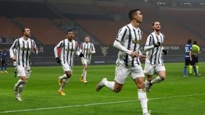 Вездесъщият Кристиано доближи Ювентус до финал (видео)