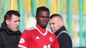 Ганаецът подписва за 3,5 години с ЦСКА-София