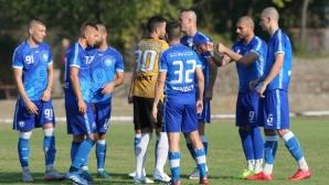 Грандиозна гавра със славен български футболен клуб