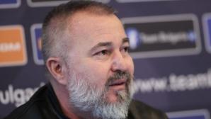 Ясен Петров: Надявам се, че имам пълната подкрепа на хората в БФС