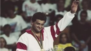 Почина олимпийски шампион по джудо от Барселона 1992