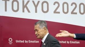 Шефът на Олимпиадата в Токио хвърли оставка