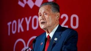 МОК: Оставката на Йоширо Мори няма да попречи на нормалното провеждане на Олимпиадата