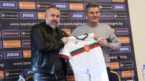 Ясен Петров изгледа на живо Левски и Монтана