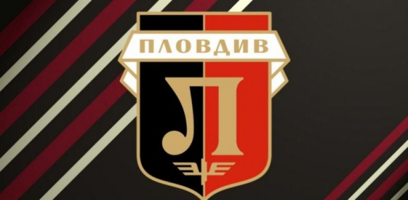 Локомотив (Пд) с финансова помощ за шахматен турнир