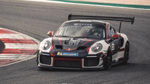 Верстапен продава уникалното си Porsche GT2 RS – вижте за колко може да е ваше