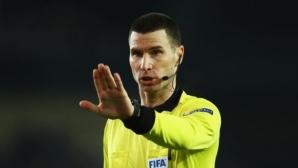 Георги Кабаков получи назначение за 1/16-финала от турнира Лига Европа между Антверп и Рейнджърс