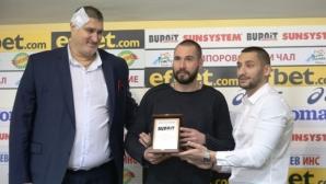 Волейболните национали – Отбор №1 за месец януари (видео + снимки)