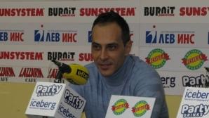 Стефан Чолаков: Вярвам в бъдещето на мъжкия волейбол (видео)