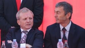 За 5 години Гриша Ганчев напуска ЦСКА-София за четвърти път