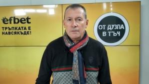 Майкъла: Феновете са прави за Соу, но те не могат да засегнат Ганчев - това е удар срещу премиера