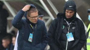 Дамбраускас: Неприемливо е да допускаме по три гола, твърде лесно губехме топката