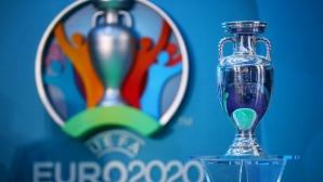 Великобритания в готовност да приеме всички мачове от Евро 2020