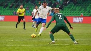 Още едно разочарование за Краснодар, Жо наказа бившия си отбор