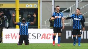 Лаутаро и Лукаку унищожиха Милан, а Интер полетя към Скудетото (видео+галерия)