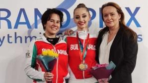 Боряна Калейн: Сълзите бяха за това, че успях да се преборя със себе си, не толкова за златния медал